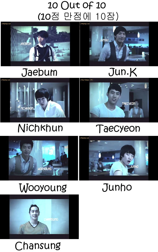 "Images of the members from 2PM's ""!0 out of 10"" MV"