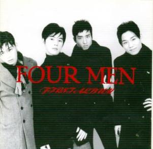 "Album Art for 4MEN's album ""First Four Men"""