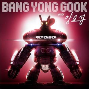 "Album art for Bang Yongguk's solo album ""I Remember"""