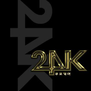 Album art for 24K's Palliwa (Hurry Up) album
