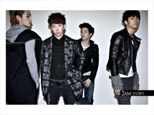 "Album art for 2AM's ""I Was Wrong"" the repackage of ""Can't let you go even if i die"""
