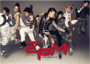 """Album art for 2PM's album """"Hottest Time of Day"""""""
