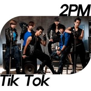 """Album art for 2PM's album """"Tik Tok"""""""
