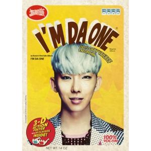 """Jo Kwon's Solo album """"I'm Da One"""""""