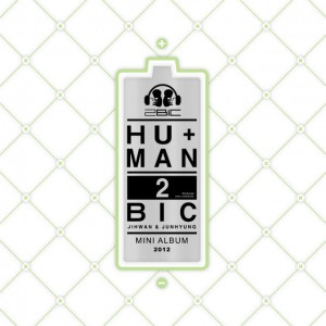 "2BiC's album artwork for ""HU+MAN"""