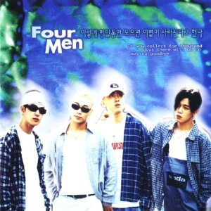 "Album art for 4Men's album ""This 1000 Days Has Ended"""
