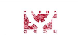 """The album art for Alpha:Bat's album """"Surprise Party"""""""