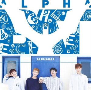 """Album art for Alphabat's album """"Want"""""""