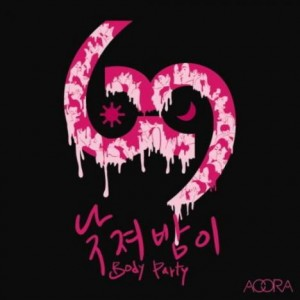 "Album art for Aoora's album ""Body Party"""