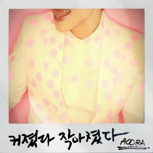 "Album art for AOORA's album ""GRAB or BITE"""