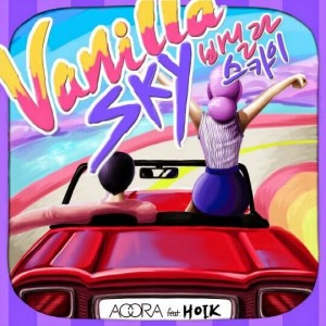 "Album art for Aoora's album ""Vanilla Sky"""