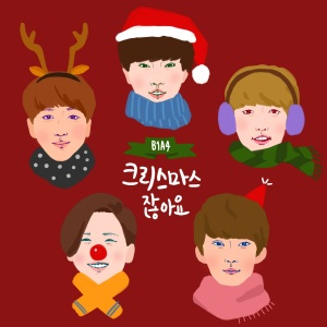 "Album art for B1A4's album ""Christmasy"""