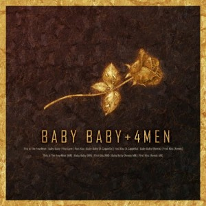"""Baby Baby + 4MEN"" album artwork"