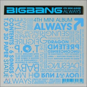 "The Album art for Big Bang's album ""Always"""