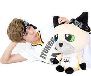 24K's former member Byungho
