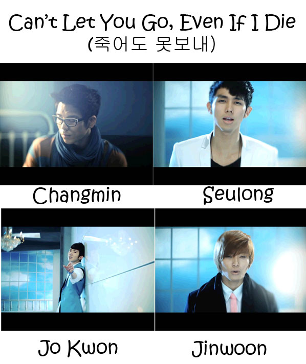 "Members of 2AM in the ""Can't let you go, even if I die"" MV"