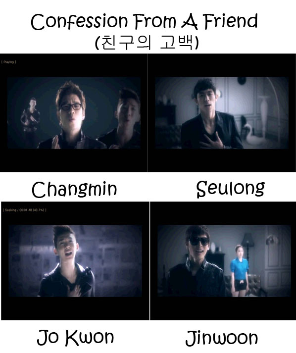 Images from 2AM's Confession from a friend MV