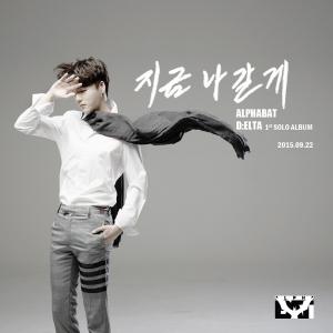 """Alabum art for Delta (Alpha:Bat)'s album """"Now I'll Go"""""""