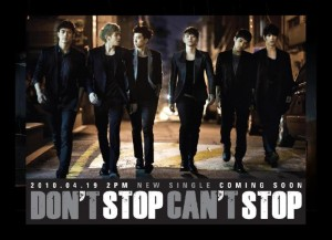 "Album art for 2PM's album ""Don't Stop, Can't Stop"""