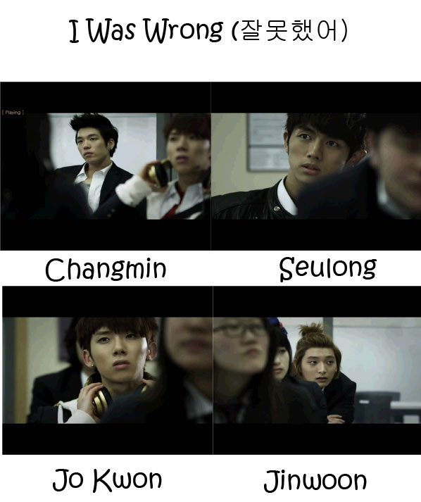 """Images of the members of 2AM in the """"I Was Wrong"""" MV"""