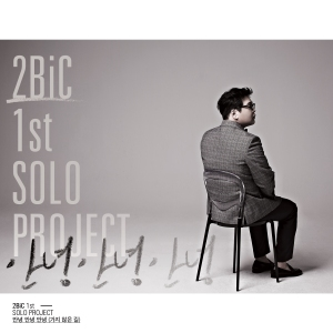 "Album art for Junhyung (2Bic)'s album ""Hello Hello Hello"""