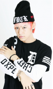 BOi's Luxin promotional picture for debut.