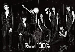 "The album art for 100%'s ""Real 100%"" album"