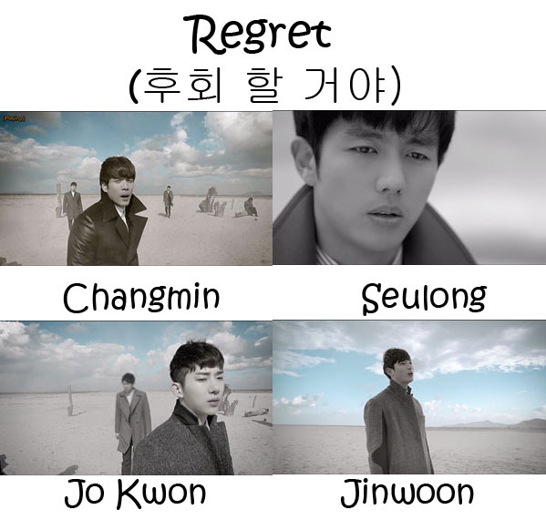 "The Members of 2AM in the ""Regret"" MV"