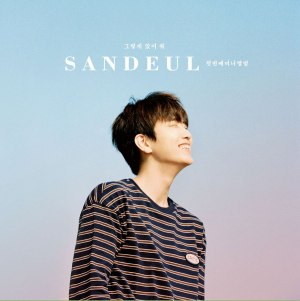 "Album art for Sandeul (B1A4)'s album ""Stay As You Are"""