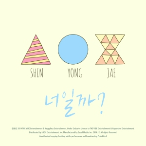 "Album art for Shin Yong Jae's album ""Light"""