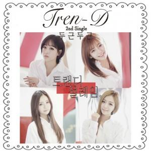 """Album art for Tren-D's album """"Crush"""""""