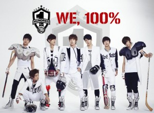 The album art for 100%'s We, 100% album