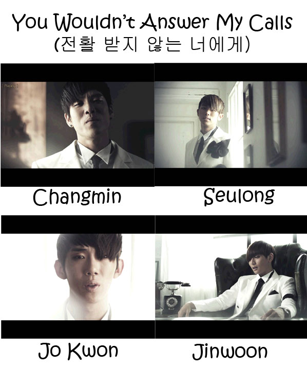 "Images of the members of 2AM in the ""You wouldn't answer my calls)"