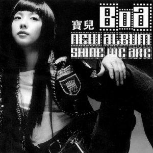 """The album art for BoA's album """"Shine We Are!"""""""