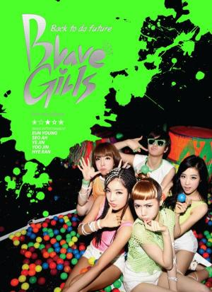 "Album art for Brave Girls's album ""Back To Da Future"""