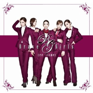 "The album art fof Brave Girls's album ""Re-Issue"""