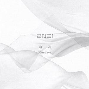 """Album art for 2NE1's album """"Goodbye"""""""