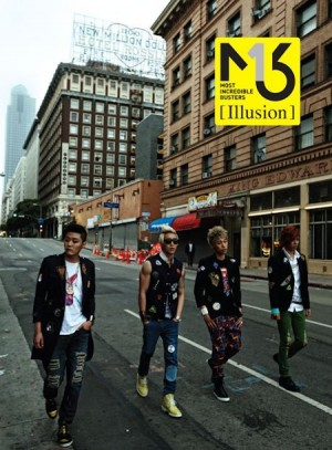 "Album art for M.I.B's album ""Illusion"""