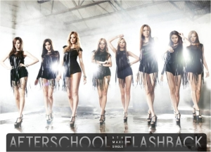 "Album art for After School's album ""Flashback"""