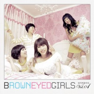 "The album art for Brown Eyed Girls's album ""I'm Summer"""