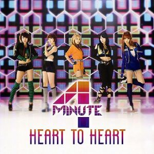 "Album art for 4Minutes album ""Heart To Heart"""