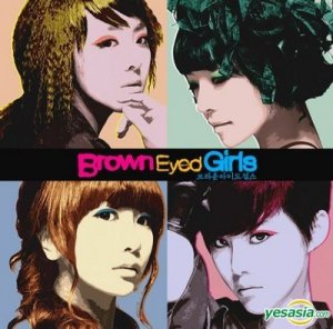 "The album art for Brown Eyed Girls's album ""My Style"""