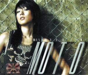 """The Album art for BoA's album """"Moto"""""""