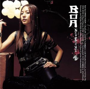 "The album art for BoA's album ""Rock With You"""