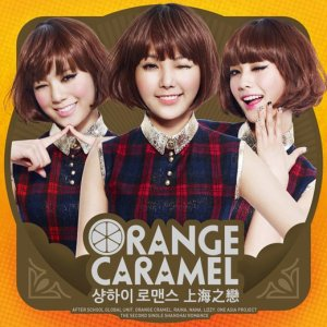 "Album art for Orange Caramel's album ""Shanghai Romance"""