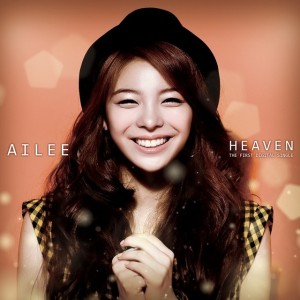 "Album art for Ailee's album ""Heaven"""