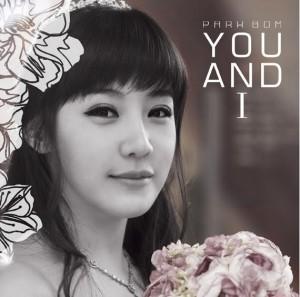 """Album art for Park Bom's album """"You And I"""""""