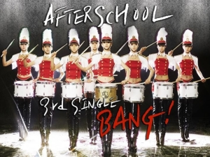 Album art for After Schools album 'BANG!""