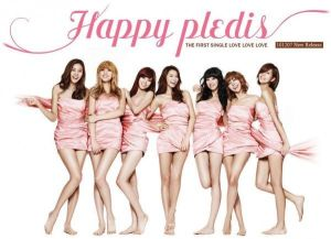 "The album art for After School's ""Happy Pledis"" charity album"