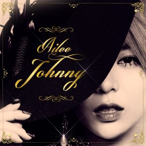 "Album art for Ailee's album ""Johnny"""